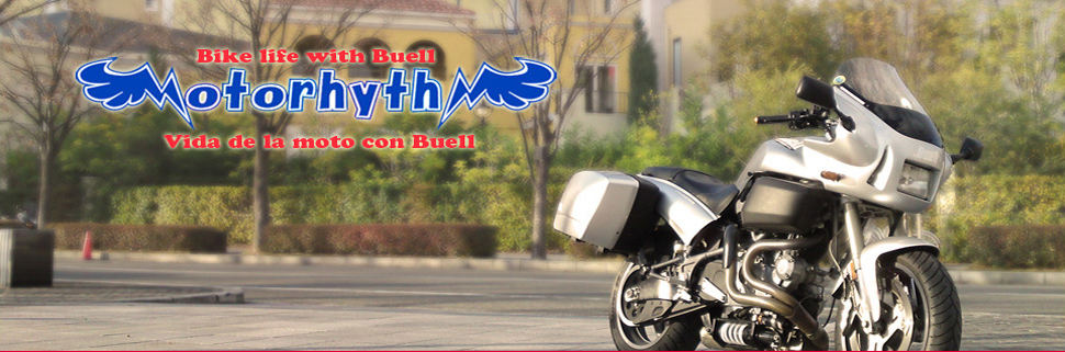 Bike Life With Buell MOTORHYTHM